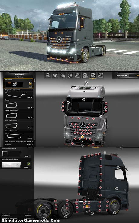 Mercedes Benz Actros MP4 Pack