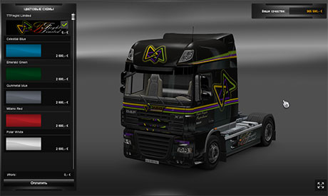 DAF Triple Triangle Freght Limited  [ETS 2]