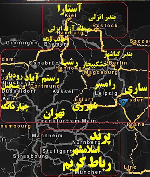 Iran Map [ETS2] Euro Truck Simulator 2 Maps Euro Truck Simulator 2 2