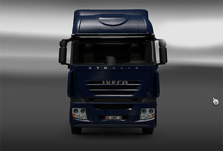motor_iveco2wst5
