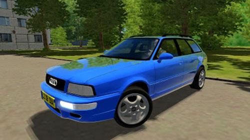Audi RS2 Avant - 1.2.5
