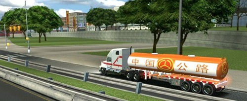 Cut Traffic Tool 18 Wos Haulin Mods Others 18 Wos Haulin Mods