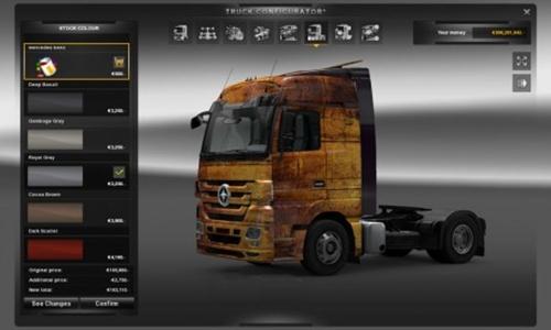 Mercedes-Benz-Wood-S