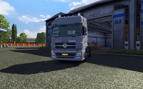 dang_deng_truck