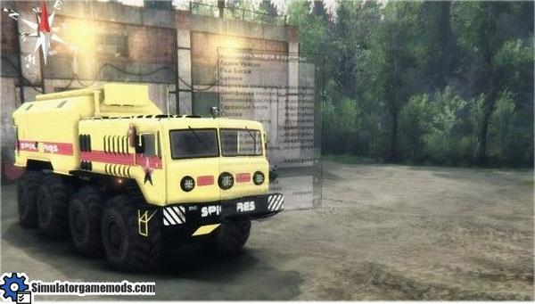 MAZ-535-service-truck