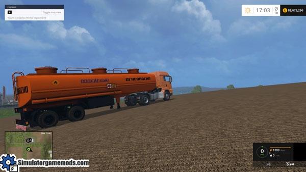 nefaz-tank-1
