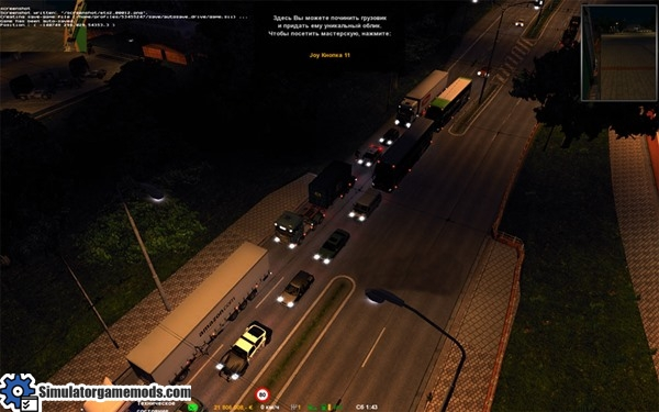 ets2-realistic-flares-sgmods-02