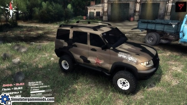 uaz-patriot-3163-car-2