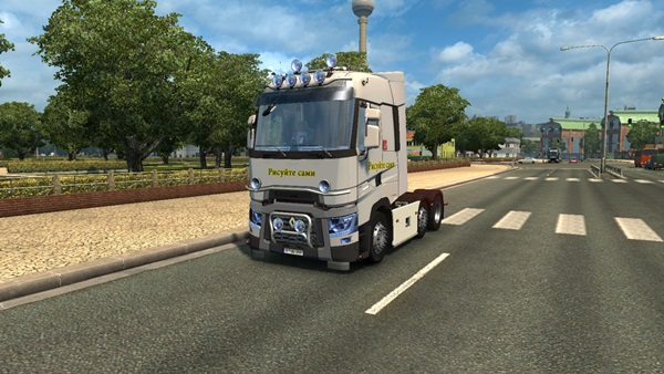 renault_range_t_new_truck_1