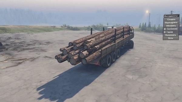 timber_long_trailer