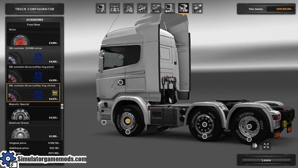 new_alcoa_wheels