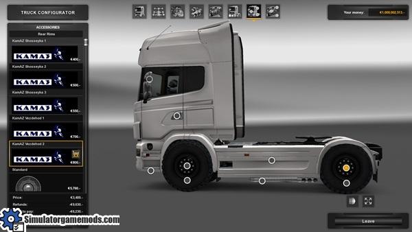 kamaz-wheels-1