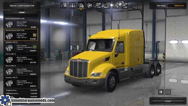 detroit-diesel-engine