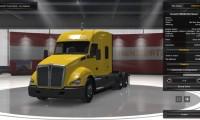 fuel_tank_engine_pack