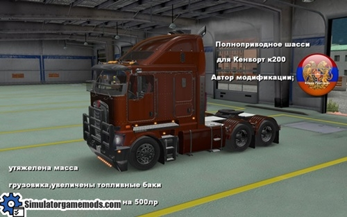 kenworth-k200-6x6-chassis