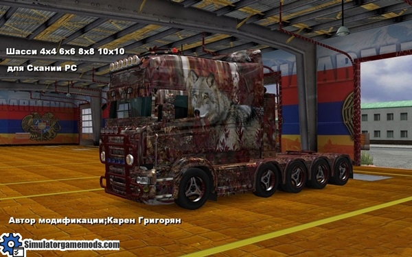 scania_r_s_chassis