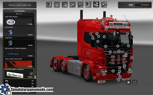 scania_rjl_lightbox