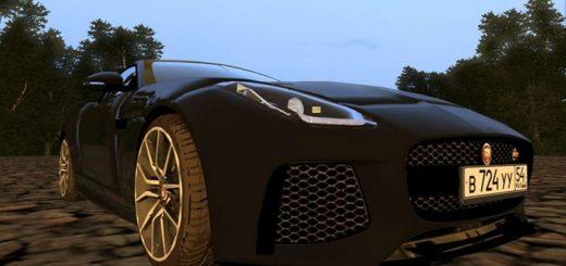 jaguar-f-type-svt-06
