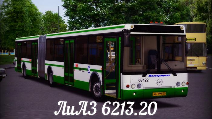 liaz_6213_20_bus