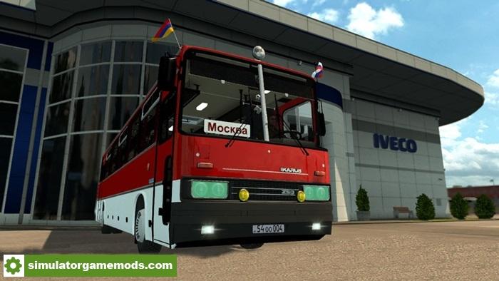 ikarus_250_apollo_bus