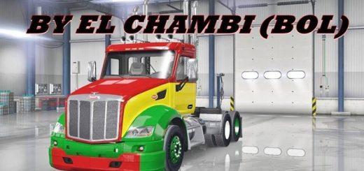 all_trucks_tuning