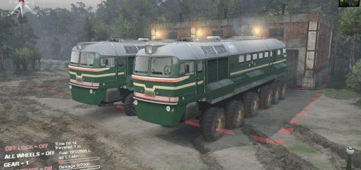 locomotive_m62