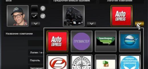 new_company_logos_profile