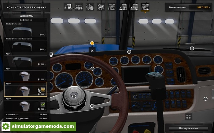 peterbilt-389-scs-in-interior-version