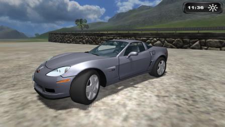 corvette7rdekqnr