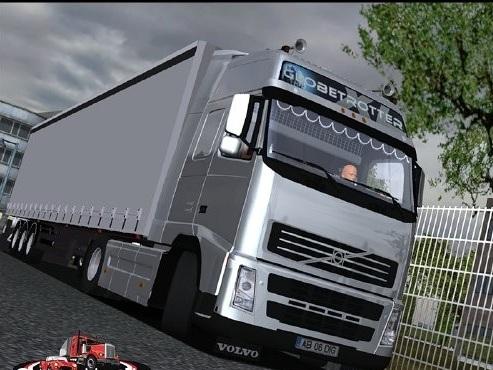 Volvo-V2-1