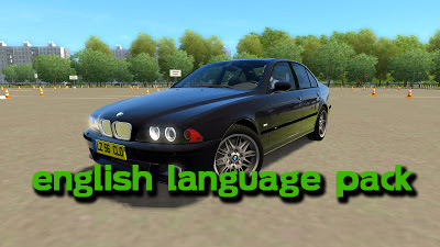 City Car Driving Simulator 1 2 2 Russian to English version