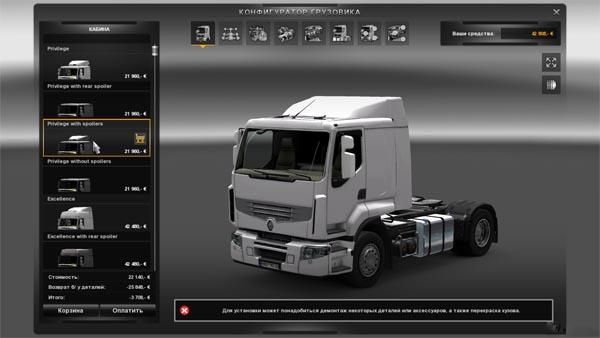 renault premium new cabin mod simulator games mods download. Black Bedroom Furniture Sets. Home Design Ideas
