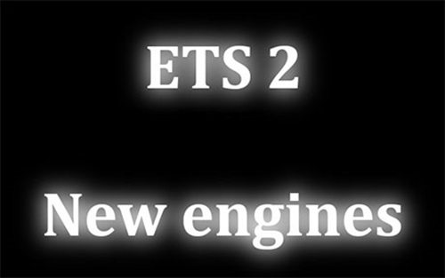 new-engines