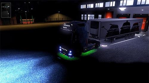trailer-skin_SGMODS