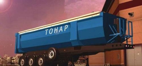 Tohap-Trailer