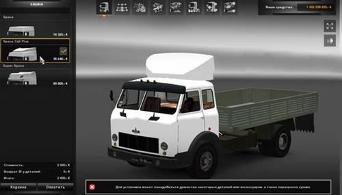 MAZ-500-A-1