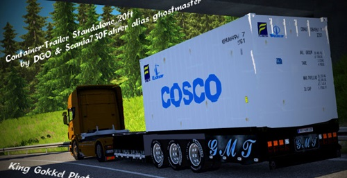 cosco_trailer
