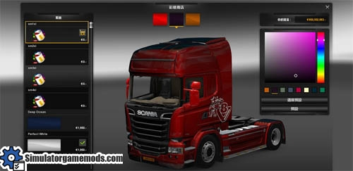 Scania-Metallic-Color-Skin-Pack-1