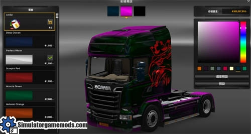 Scania-Metallic-Color-Skin-Pack-2