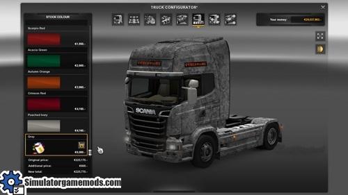 gray_truck_skin2
