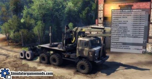 kamaz-gaz-truck-2