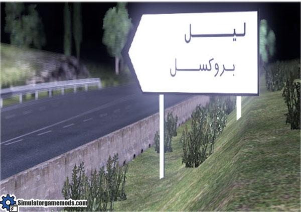 persian-city-name-mod