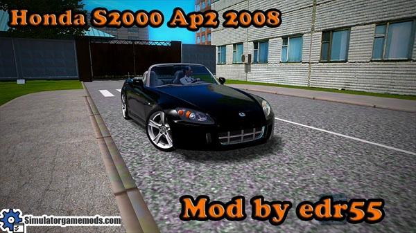 honda-s2000-car