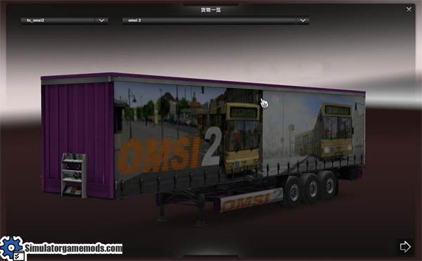 omsi2_transport_trailer