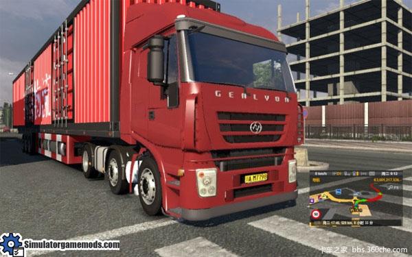 lveco-china-new-truck