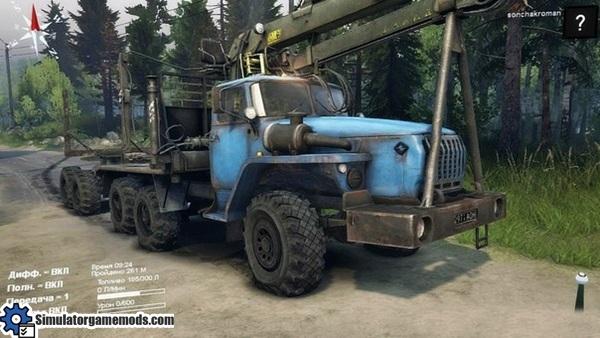 ural-432-012-truck