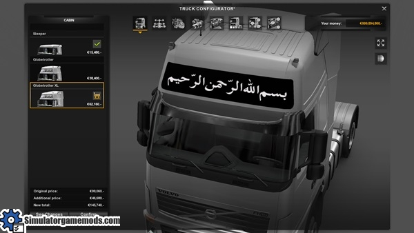 volvo-fh16-arabic-cabin-tuning-mod