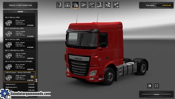 bonus_engine_2