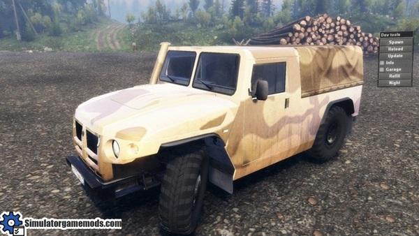 gaz-233-022-car