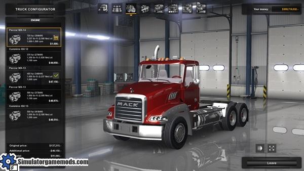 720_hp_engine